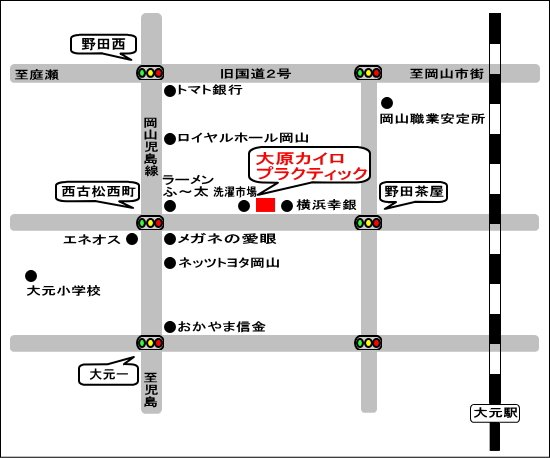 岡山市北区野田の地図
